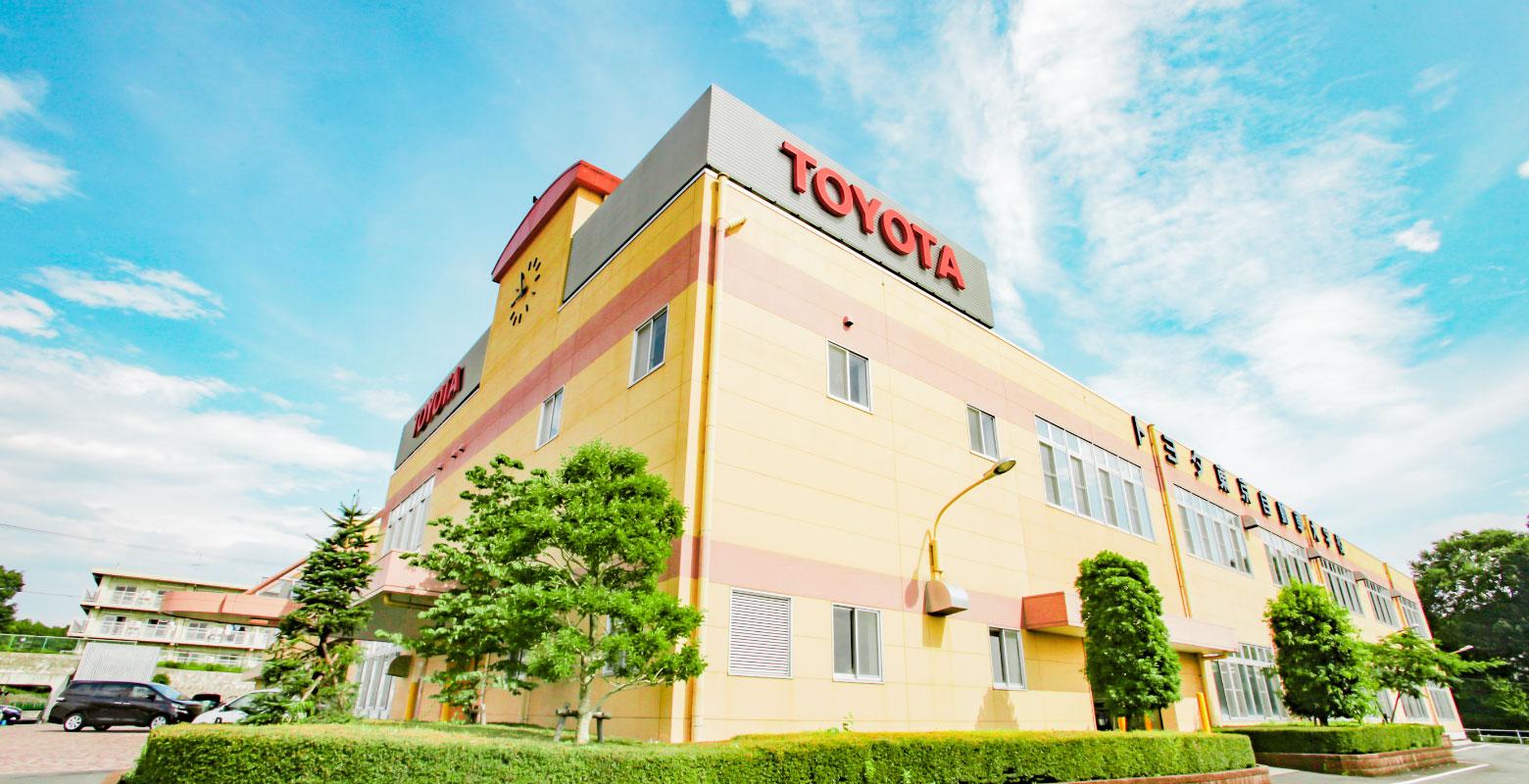 トヨタ東京自動車大学校校舎
