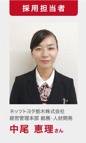 woman2-35