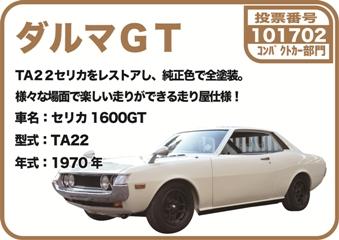 TAS2019-02s