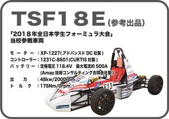 TAS2019-04s